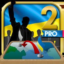 взлом симулятор украины 2