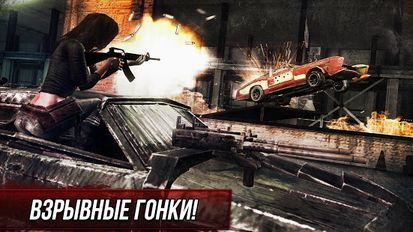 Взломанная Death Race ® - Shooting Cars на Андроид - Мод много монет