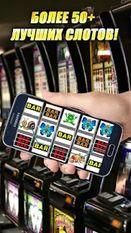 демо симуляторы игровые автоматы