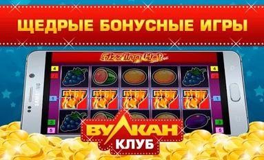 гейминатор казино онлайн