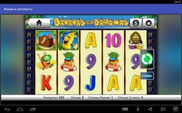 Скачать игровые автоматы мод казино 50х50