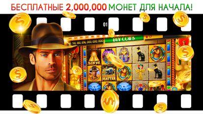 игровые автоматы онлайн казино вулкан на реальные деньги