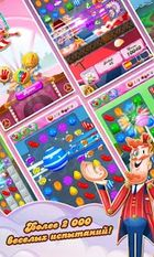 Взломанная Candy Crush Saga на Андроид - Мод много монет