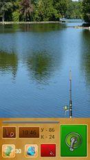 рыбалка для друзей скачать мод - фото 8